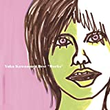Yuka Kawamura Best 'Works'