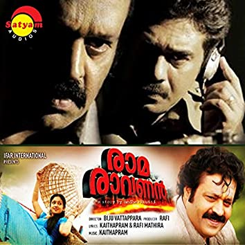 Ramaravanan (Original Motion Picture Soundtrack)