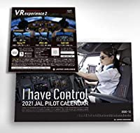 2021 カレンダー JAL PILOT I have Control VR動画