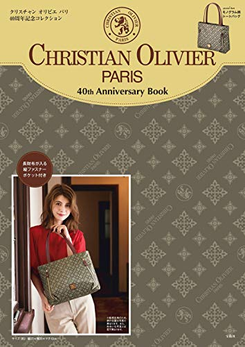 CHRISTIAN OLIVIER PARIS 40th Anniversary Book (ブランドブック)
