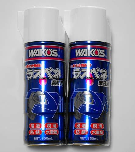 WAKOS ラスペネ業務用 RP-C 350ml 業務用浸透潤滑剤 2個セット