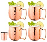 Royalty Art (4-Pack) Moscow Mule Copper Mugs with shot glass, Handles Classic Drinking Cup Set Home,...