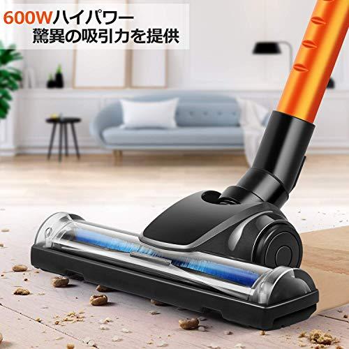 iwoly掃除機V600サイクロン600Wハイパワー超強力吸引コード式スティッククリーナーHEPAフィルターコード付きコンパクト静音超軽量2wayオレンジ