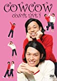 COWCOWコントライブ 1 [DVD] image