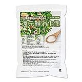 還元難消化性デキストリン 1.7kg (水溶性食物繊維) 遺伝子組替え原料不使用 [02] NICHIGA(ニチガ)