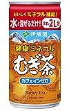 伊藤園 健康ミネラルむぎ茶 希釈用 (缶) 180g ×30本 デカフェ・ノンカフェイン