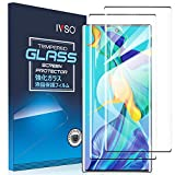IVSO 2 Pack Screen Protector for Galaxy Note 10 +/Plus,Fingerprint Recognition Case Friendly and Bubbles Free Scratchproof Tempered Glass,Easy Installtion Compatible with Samsung Galaxy Note 10+/Plus