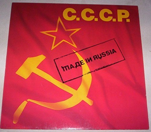 Made in Russia (1987) / Vinyl Maxi Single [Vinyl 12'']