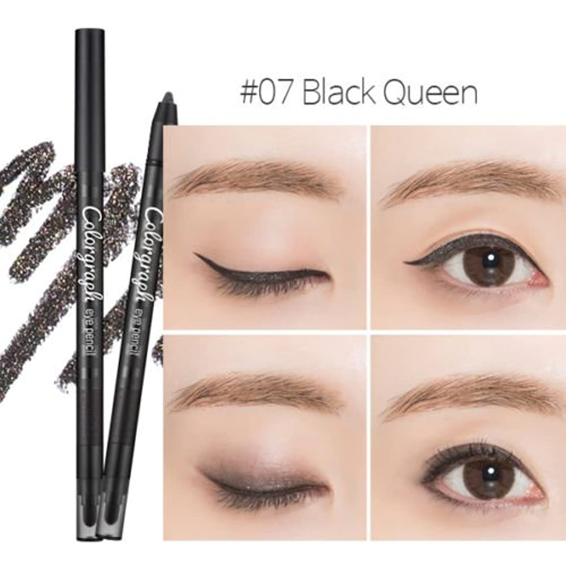 シリーズジェーンオースティン遅らせる[New] MISSHA Color Graph Eye Pencil 0.5g/ミシャ カラー グラフ アイペンシル 0.5g (#Black Queen [Shimmer])