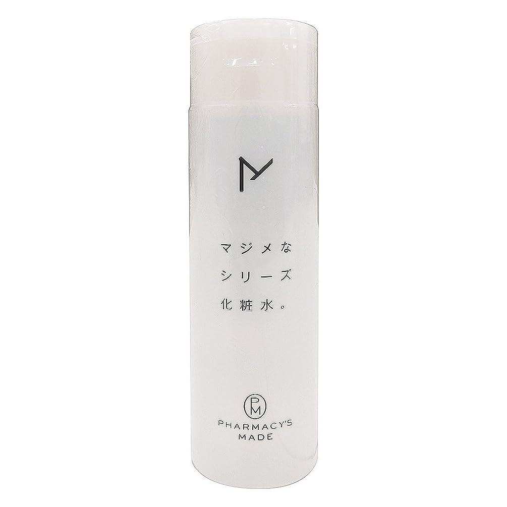 できない近々性交水橋保寿堂製薬 マジメなシリーズ化粧水。 200ml