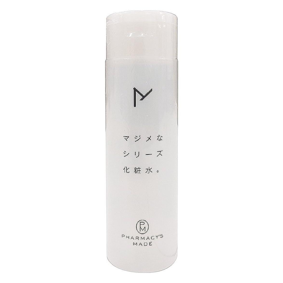たるみホールメタン水橋保寿堂製薬 マジメなシリーズ化粧水。 200ml
