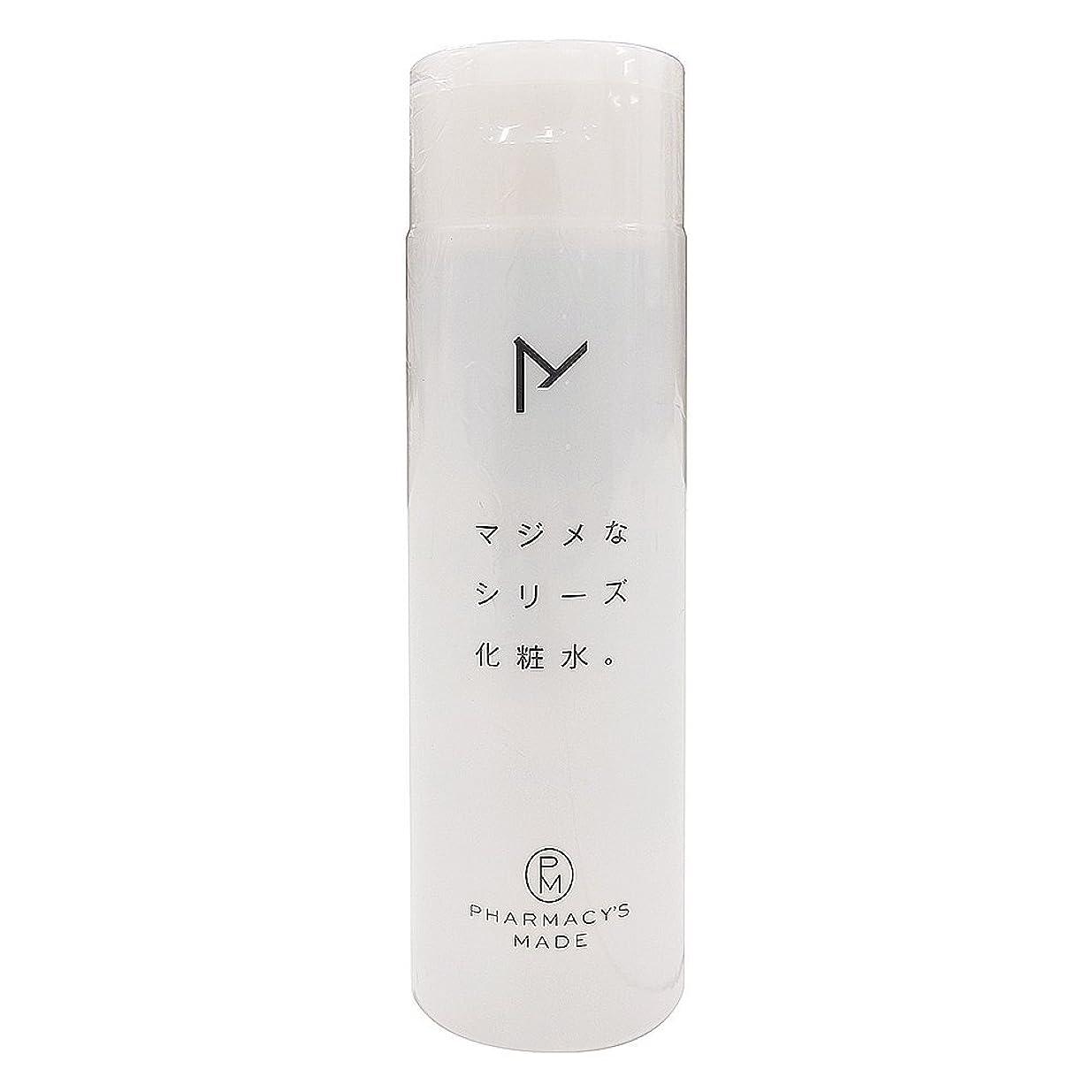 シビック骨髄十分水橋保寿堂製薬 マジメなシリーズ化粧水。 200ml