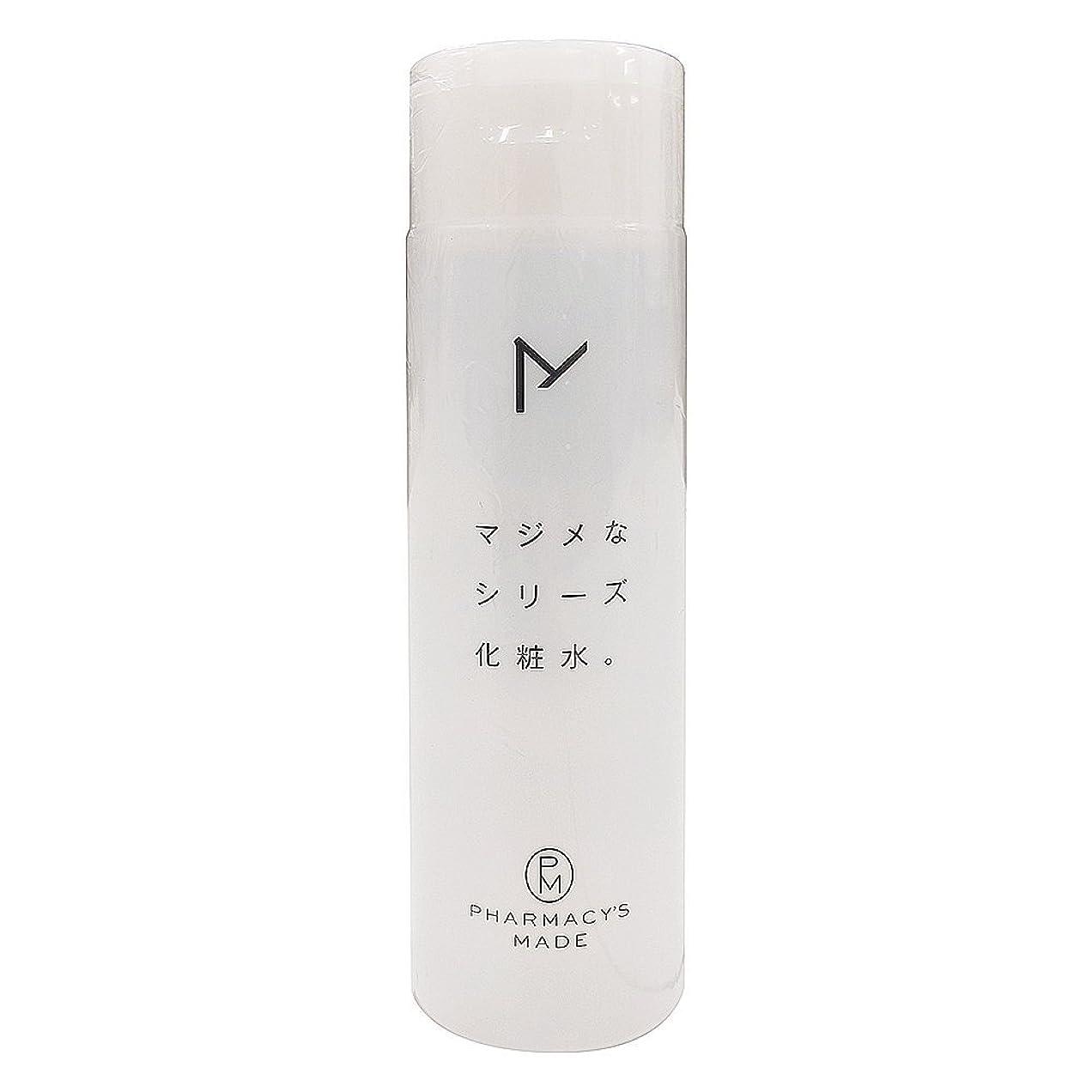 投獄シャットメイト水橋保寿堂製薬 マジメなシリーズ化粧水。 200ml