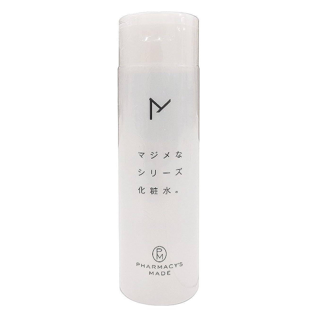 アンソロジーピザ不信水橋保寿堂製薬 マジメなシリーズ化粧水。 200ml