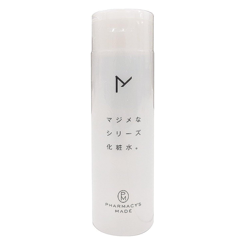 振る舞うラッドヤードキップリング子供っぽい水橋保寿堂製薬 マジメなシリーズ化粧水。 200ml