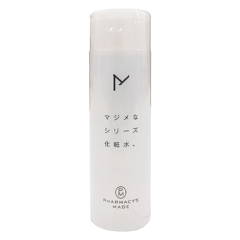 担保エンコミウム残基水橋保寿堂製薬 マジメなシリーズ化粧水。 200ml