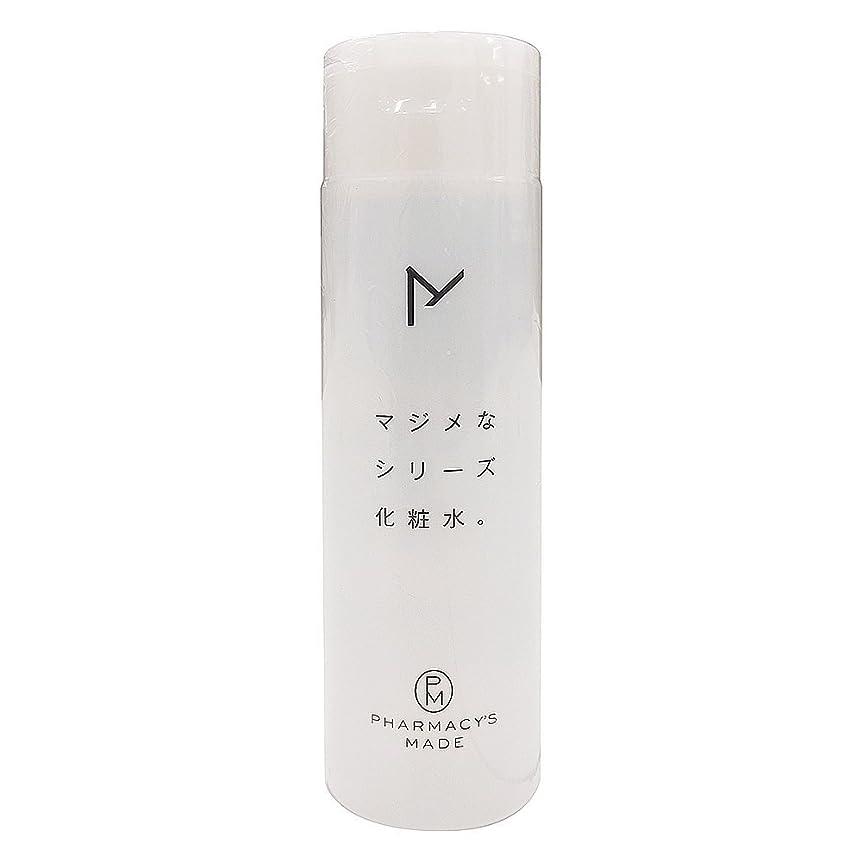 マルコポーロアトム修士号水橋保寿堂製薬 マジメなシリーズ化粧水。 200ml