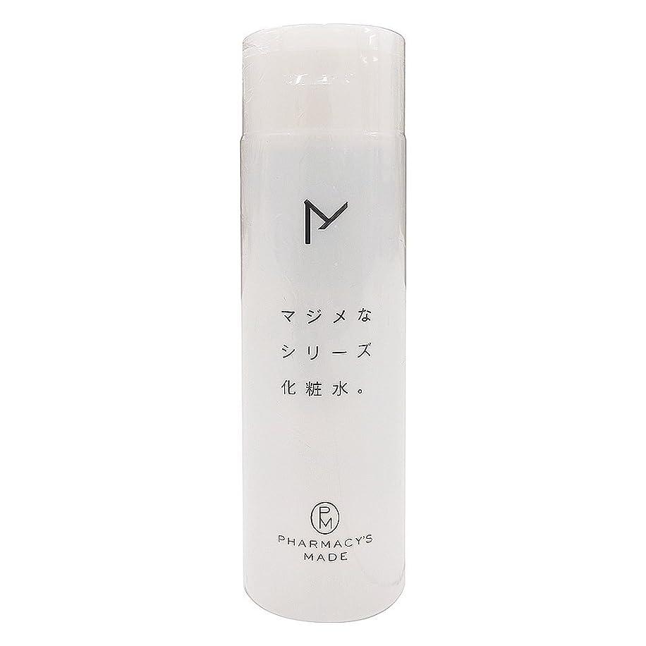 ウィンク見えないドール水橋保寿堂製薬 マジメなシリーズ化粧水。 200ml