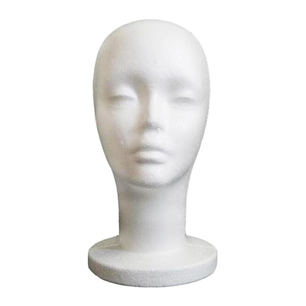 ワーム分析する酔ったBeaupretty 発泡スチロール女性のかつらヘッド発泡マネキンディスプレイ用女性のかつら帽子ヘアピーススタンド