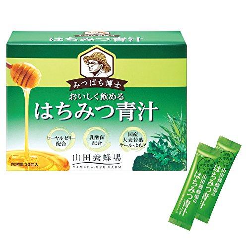はちみつ青汁 30包/1箱