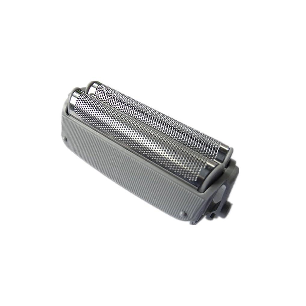 レッスン免疫する花束HZjundasi Replacement Shaver Outer ホイル for Panasonic?ES4033/4035/4036/4027/RW30