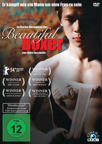 Beautiful Boxer (Single)