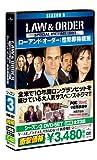 Law & Order 性犯罪特捜班 シーズン3 DVD-SET - クリストファー・メローニ, マリスカ・ハジティ, ダン・フロレク, リチャード・ベルザー, ミシェル・ハード, ディック・ウルフ