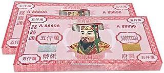GL-GDD中国のジョス紙幣地獄紙幣担当金融紙幣の燃焼紙幣葬儀は祖先に犠牲を犠牲にします10バンドル-50バンドル