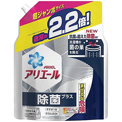 アリエール 除菌プラス 洗濯槽の菌の巣まで 除菌 洗濯洗剤 液体洗剤 詰め替え1,430g (約2.2倍)