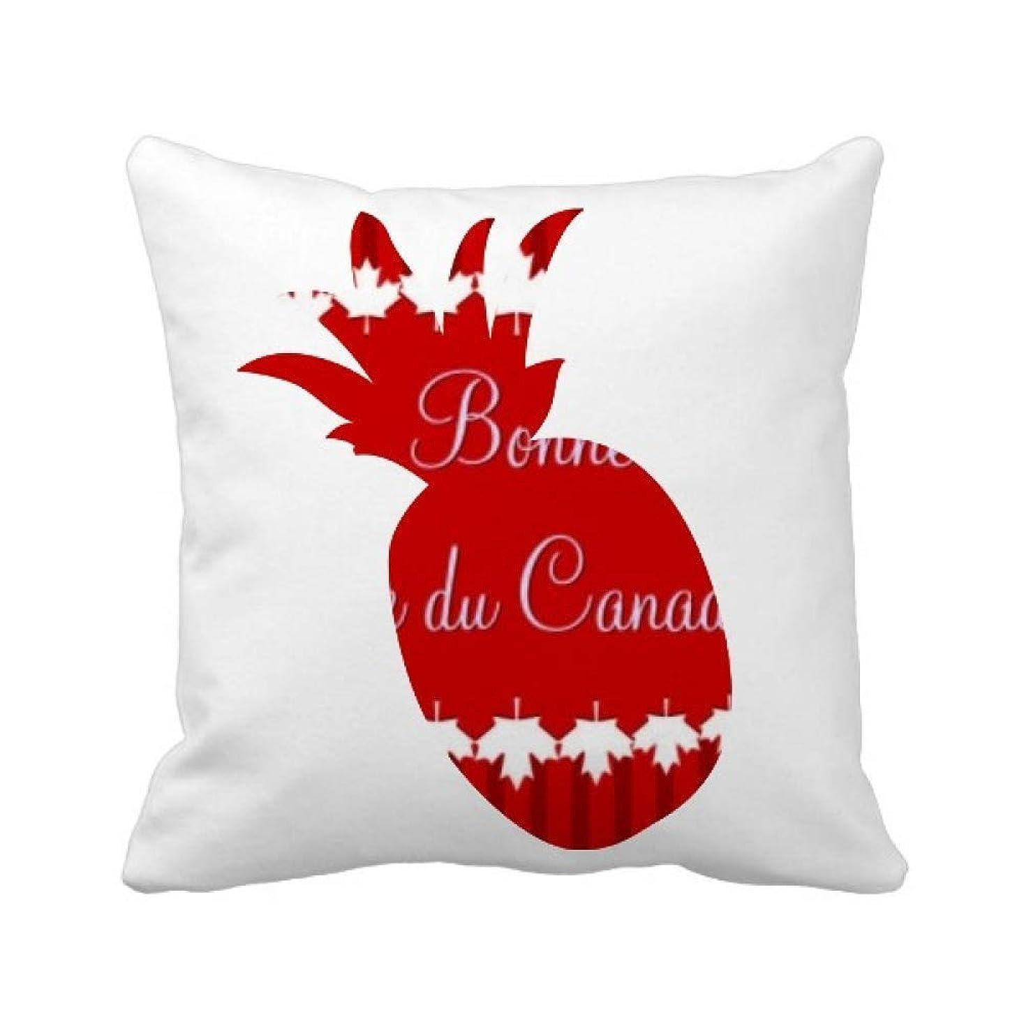通り恥ずかしいマーガレットミッチェルカエデの葉カナダ日おめでとう7月4日 パイナップル枕カバー正方形を投げる 50cm x 50cm