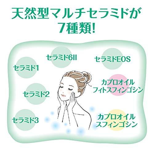 ロート製薬『ケアセラ高保湿リップクリーム』