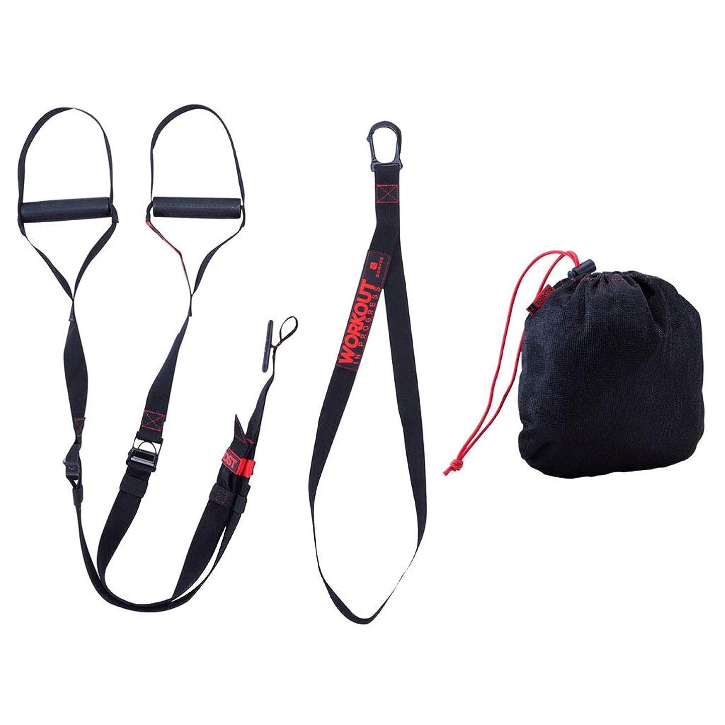 ウガンダ依存する性格吊り訓練ベルトプルロープホームフィットネス弾力ベルト抵抗ベルト強度トレーニング (色 : 黒)
