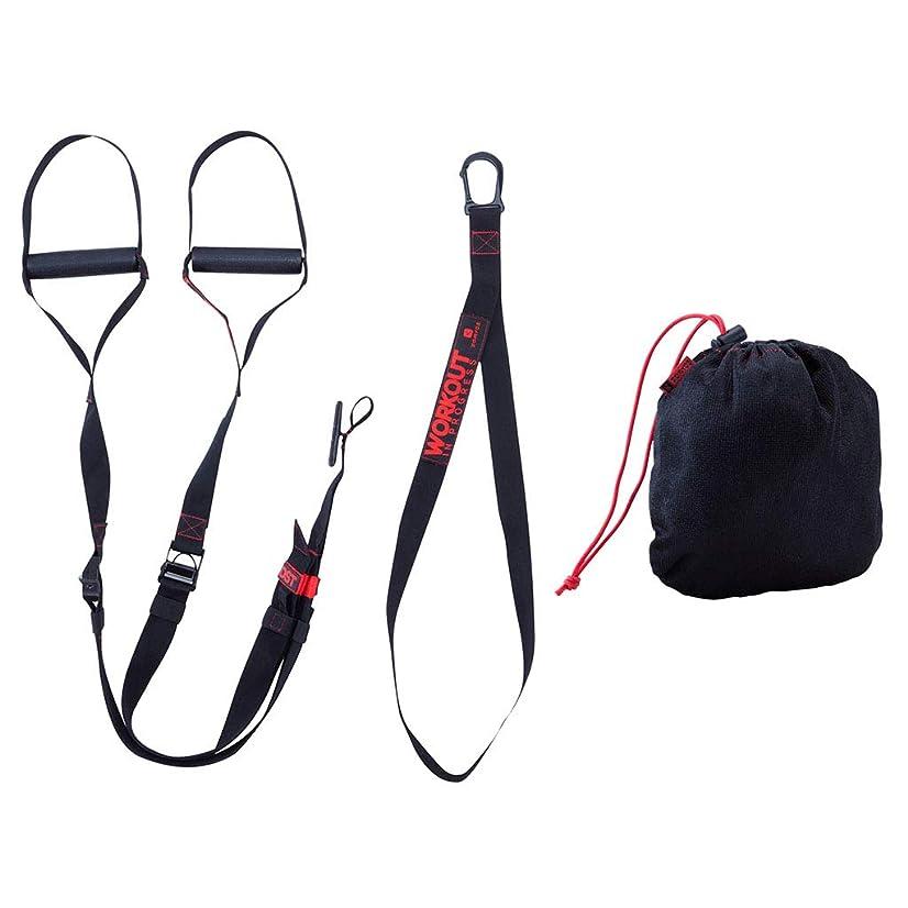 代名詞ごみ素子吊り訓練ベルトプルロープホームフィットネス弾力ベルト抵抗ベルト強度トレーニング (色 : 黒)