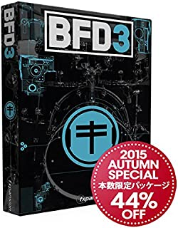 Fxpansion BFD 3 Autumn 2015 Special (ダウンロード版)