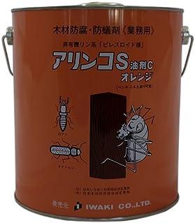 アリンコS 油剤C オレンジ 2.5L