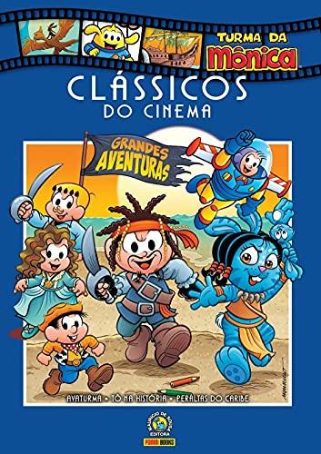 Clássicos do Cinema: Grandes Aventuras