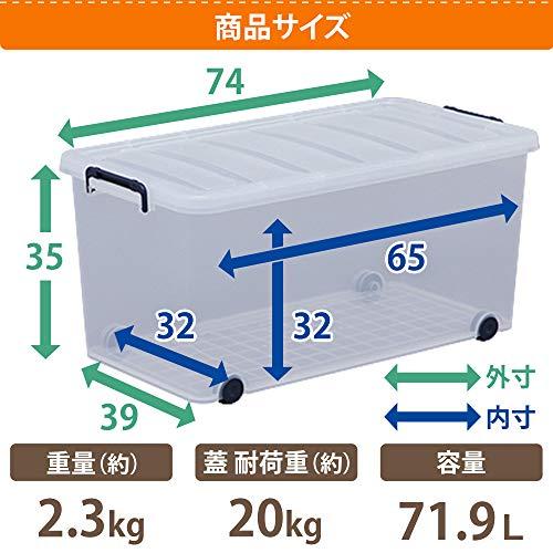アイリスオーヤマ収納ボックス衣装ケースふた付き丈夫頑丈大型キャリー幅39×奥行74×高さ35cmネイビークリア