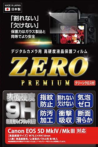 ETSUMI E-7579 液晶保護フィルム ZEROプレミアム キヤノン EOS 5D Mark IV /Mark III 対応