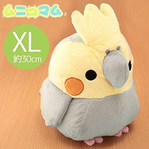 Soft and Downy Large Bird Stuffed Toy (Munyu-Mamu series) (Cockatiel Grey/XL size 30cm)