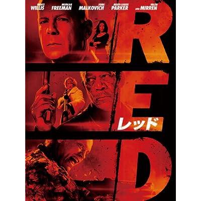 red, '関連検索キーワード'リストの最後