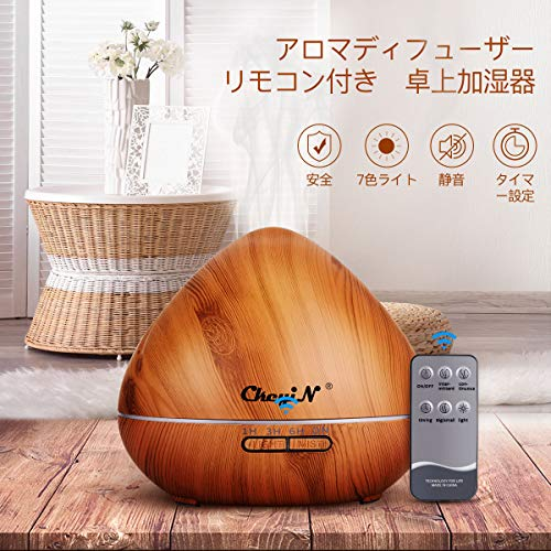 【CkeyiN】アロマディフューザー 超音波式 卓上加湿器