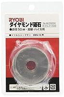 リョービ(RYOBI) ダイヤモンド砥石 超硬 ハイス用 No.21204 ドリルシャープナ用 #150 AE24204