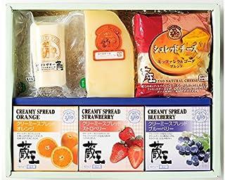 (財)蔵王酪農センター 蔵王チーズ詰合せ(6個入り)