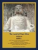 The Land of Pure Bliss: Sukhavati