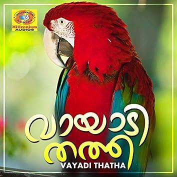Vayadi Thatha