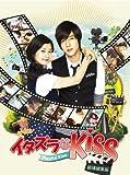 イタズラなKiss~Playful Kiss<劇場編集版>DVD[DVD]