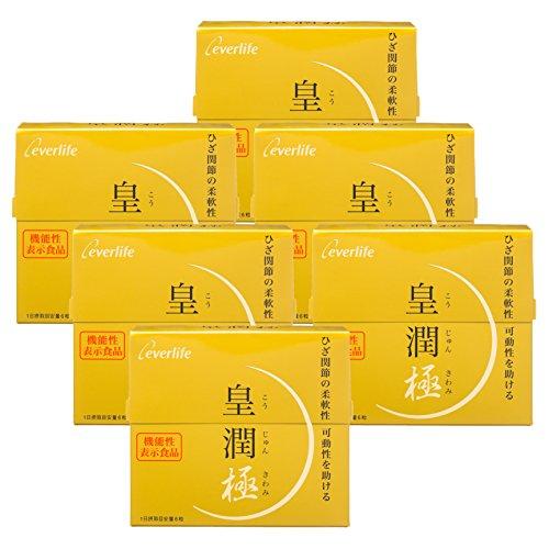 エバーライフ 皇潤 極 (こうじゅんきわみ) 180粒×6箱セット 機能性表示食品 サプリ