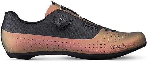 Fizik Men's Tempo R4 Overcurve Iridescent Road Cycling Shoes - Copper/Black