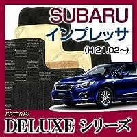 【DELUXEシリーズ】SUBARU スバル inpuressa インプレッサ WRX STI,A-Line フロアマット カーマット 自動車マット カーペット 車マット(H21.02,GRF,GVF) エデンブラック ab-suba-inpu-21grfgvf-delebk