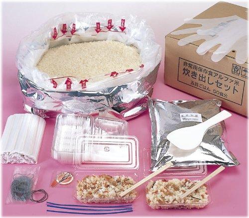 尾西食品 アルファ米炊き出しセット 白飯50食分 6.15�s